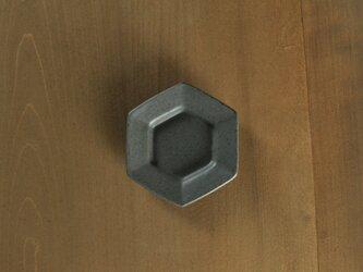 豆皿・六角/グレーの画像