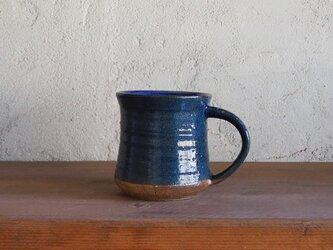 mug cup(弓形)L・navyの画像