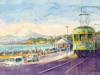 注文制作します 水彩画原画 富士山遠望と江ノ電・七里ヶ浜(#450)の画像