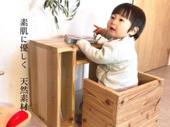 本棚 踏み台 になる【 4way 子ども 椅子  】 こどもの日 子供 入園 カバー サイドテーブル 本棚 シェルフ こどもの画像