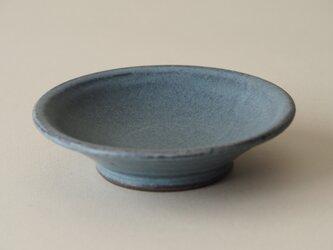 青彩端反小皿の画像