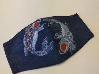 碧-ao-×善工房コラボ和柄マスク(錦鯉)濃紺の画像