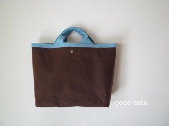 帆布の鞄Ⅱ ブラウン×ターコイズの画像