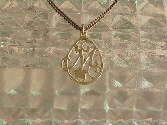 ノルマリス m 真鍮の画像