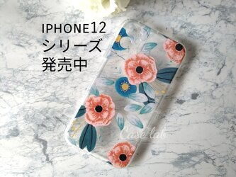 iphone12 iphone12pro iphone11 スマホケース フラワー iPhoneケース iphone12miniの画像