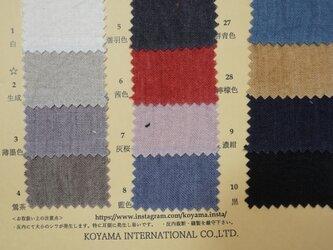 生地見本(遠州灘リネンツイルのフレアースカート)の画像