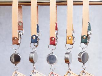 【全5色】パスケース用リール付きストラップ 本革使用の画像