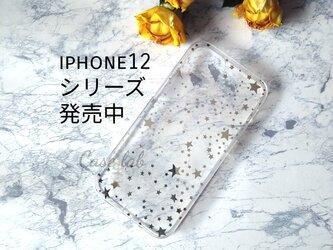 iphone12 iphone12pro iphone11スマホケース スター 星 iPhoneケース iphone12miniの画像