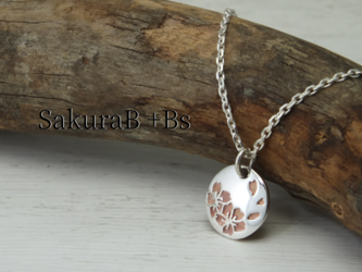 P-SakuraB +Bs - 銀と真鍮桜のペンダントの画像