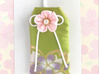 (萌紫桜)元巫女が作る花のお守り袋の画像