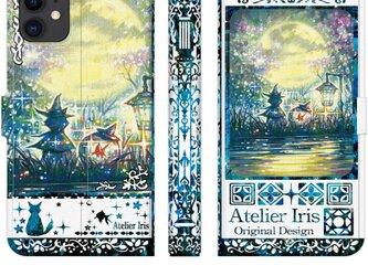 【満月の魔法】猫 油絵 iPhone 手帳型 スマホケース 携帯ケース 送料無料 白地ブルーの画像