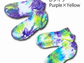 HIPPIES DYE 靴下 メンズ ソックス 24-26cm くるぶし丈 タイダイ 絞り染め ショート丈 HDS1-3Dの画像