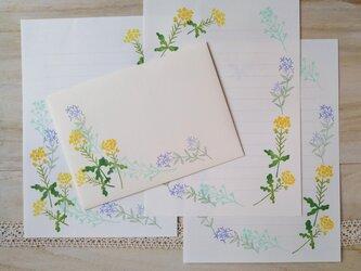 消しゴム版画「レターセット(菜の花と春の草花)」の画像
