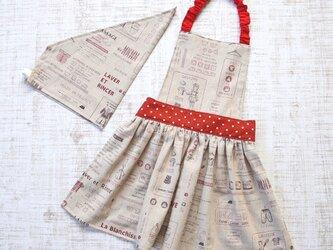 【100-120】キッズエプロン・三角巾セット YUWAランドリー柄 女の子用ギャザーエプロン ナチュラルの画像