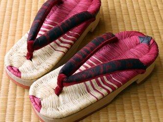 『日光下駄』8寸(約24~25cm)■栃木県の伝統工芸品■手仕事一点物【オーダー可・サイズ違いも制作できます】の画像