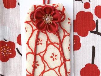 (梅花見)元巫女が作る花のお守り袋の画像