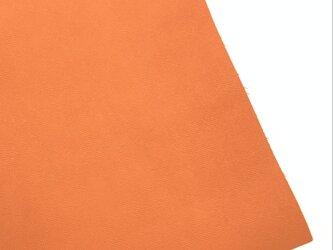 本革A4サイズ プリズム型押し      【オレンジ】の画像