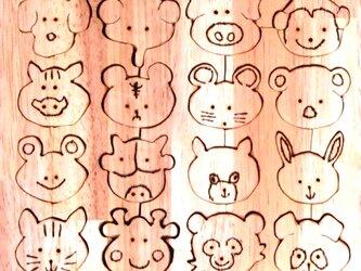 動物パズルの画像