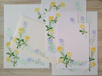 消しゴム版画「レターセットとポストカードのセット(菜の花と春の草花)」の画像
