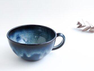 ✤再入荷✤:無名異焼のスープカップ:ブルーの画像