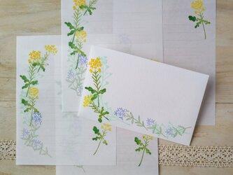 消しゴム版画「コンパクトサイズレターセット(菜の花と春の草花)」の画像