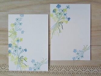消しゴム版画 ポストカード(花束・グリーン)の画像