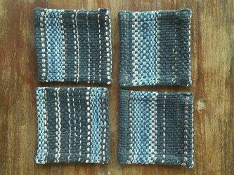 カレン族の手織りコースター 4枚セット/ ダークグレー/ インテリア飾り / タイの草木染め & 手織り  / 藍染めの画像