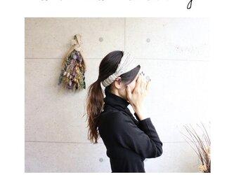 【リネンターバン】中厚地カラーリネンで魅せる、ヘアバンド(生成り)○リネンヘアバンド○リネンヘアゴム○の画像