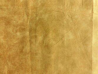 暖簾 カフェカーテン お部屋の間仕切り製作も可 ムラ染め 黄土色の画像