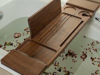 受注生産 職人手作り バスタブボード 半身浴 バステーブル 木工 木製雑貨 天然木 無垢材 ウォールナット LR2018の画像