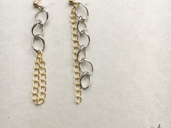 chain…silver and goldの画像