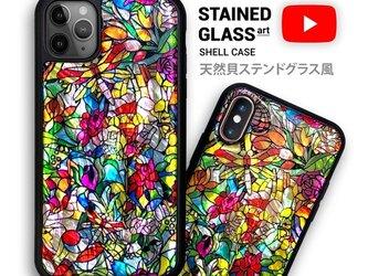 iPhone ケース 天然貝ステンドグラス風 ★名入れ可★ ソフト耐衝擊 カバーの画像