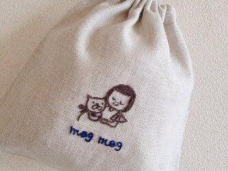 おさんぽ巾着ミニ モグモグの画像