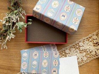 箱入りひとこと箋【猫の壁紙】の画像