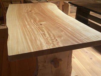 一枚板テーブル オーダーメイドの画像