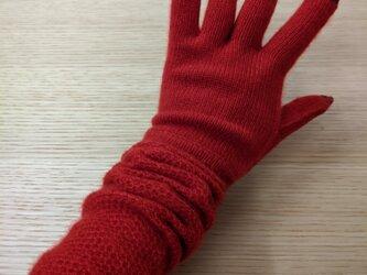 カシミヤの肘まであったか手袋の画像