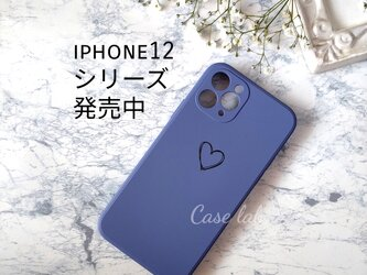 iphone12 iphone12pro SE スマホケース ハート iPhoneケース  iphone12miniの画像
