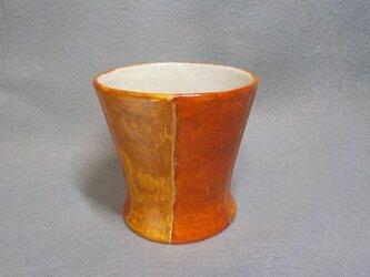 フリーカップ(小) 9 の画像