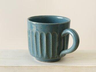 しのぎマグカップ~ターコイズブルーの画像
