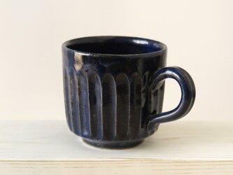 しのぎマグカップ~藍の画像