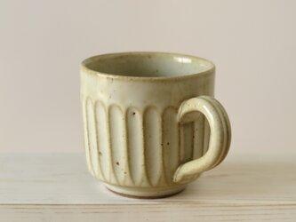 しのぎマグカップ~アイボリーの画像