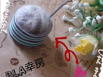 羊毛フェルトのメモスタンドMXの画像