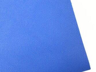 本革A4サイズ レノマ型押し      【ブルー】の画像