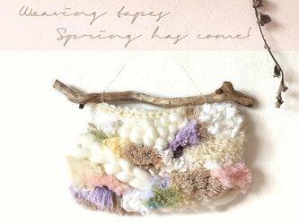 【一点もの】流木 ウィービングタペストリー 『Spring has come!』の画像