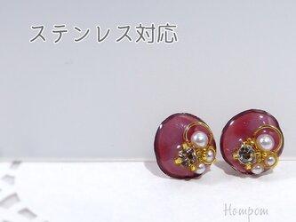 宝石ピアス ホムポムの画像