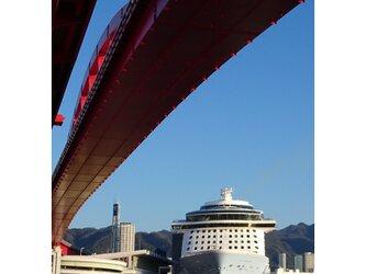 みなと神戸に架ける華 「神戸大橋」 「橋のある暮らし」2L判サイズ光沢写真縦  写真のみ 神戸風景写真の画像