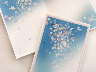 花見川〜シークレットカードの画像