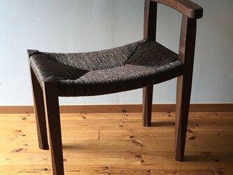 泥染め和紙編み/ひじ付スツール ウォールナット ch1307の画像