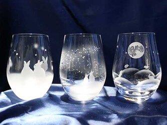 うさぎのグラス3点セットの画像