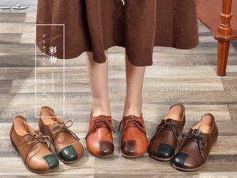 【受注製作】ぺたんこ丸トウ パッチワーク 手製裁縫牛革レザーパンプス 靴 2色展開 DH38の画像